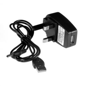 power adapter__britisch